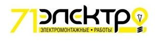71electro.ru